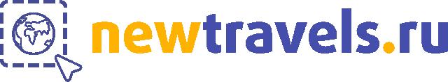 Логотип newtravels.ru